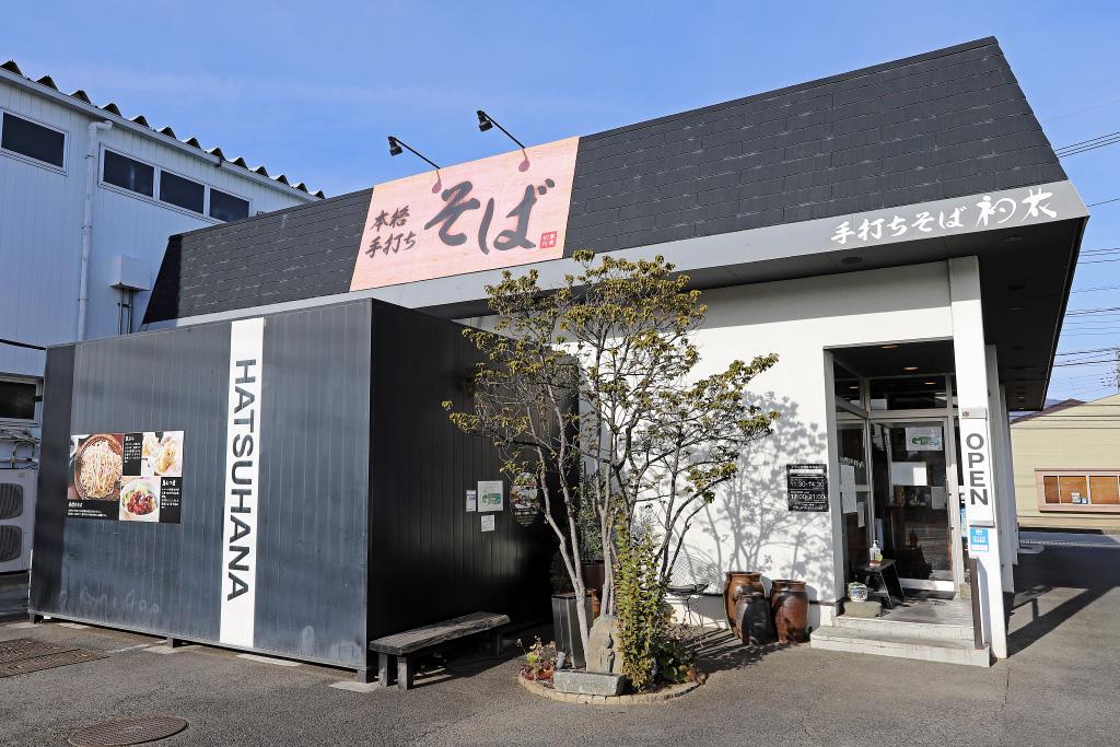 初花 昭和店の外観