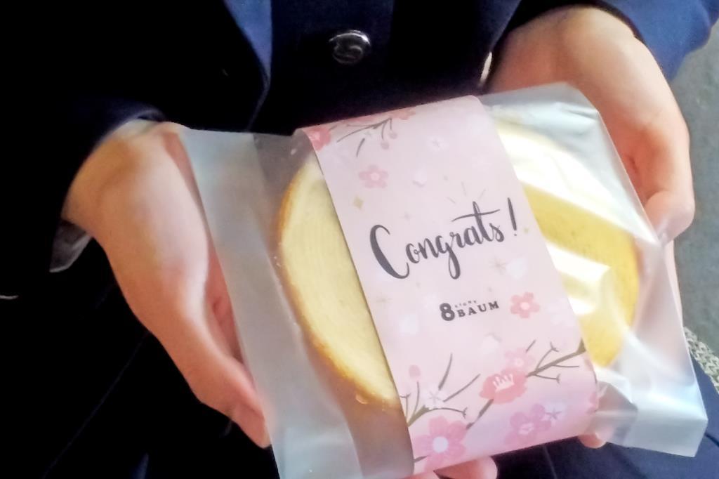 エイトバウム 卒業式バウムを無料配布