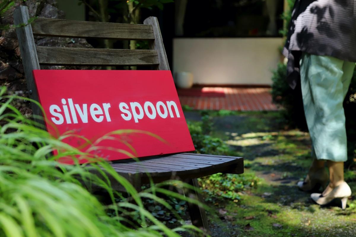 Silver Spoon 写真4