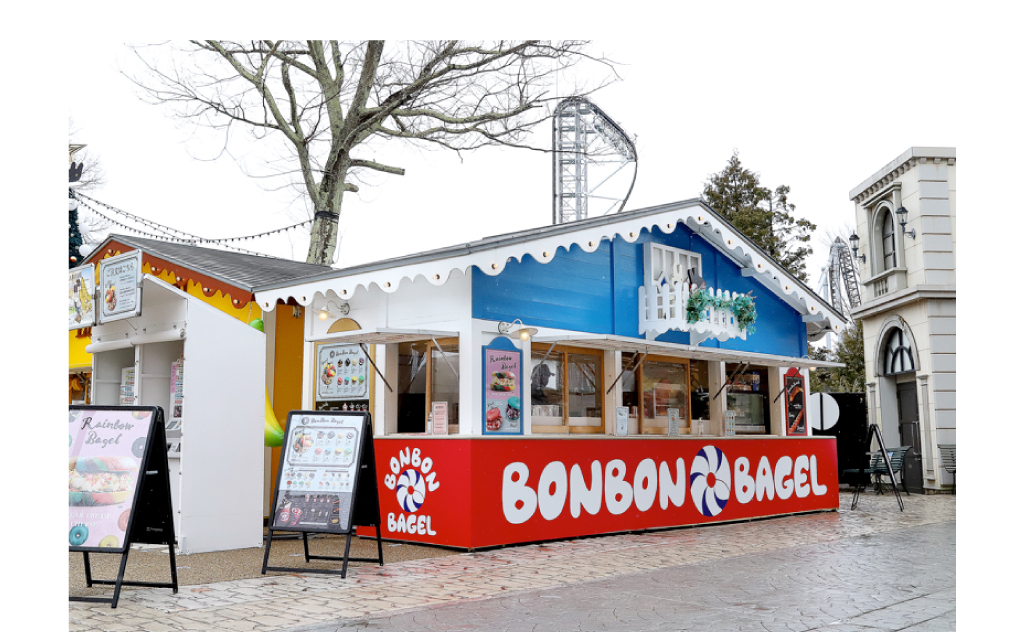 BON BON BAGLE1