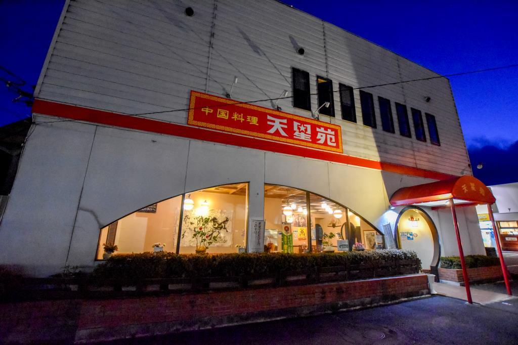 中国料理 天星苑 甲府 中華