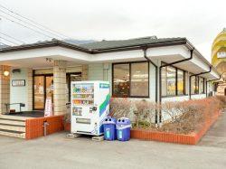 道の駅とみざわ食堂 南部町 和食・洋食