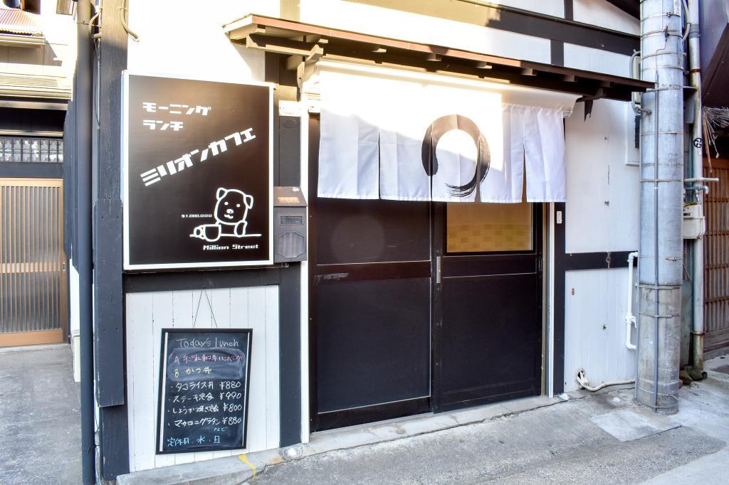 ミリオンカフェ 富士吉田市 カフェ