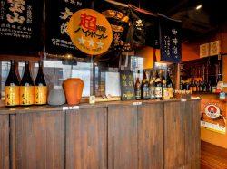 たぎりの 九すけ 昭和町 居酒屋