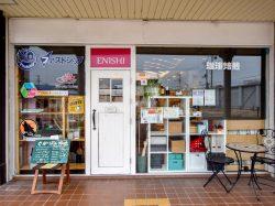 地域コミュニティカフェ ENISHI