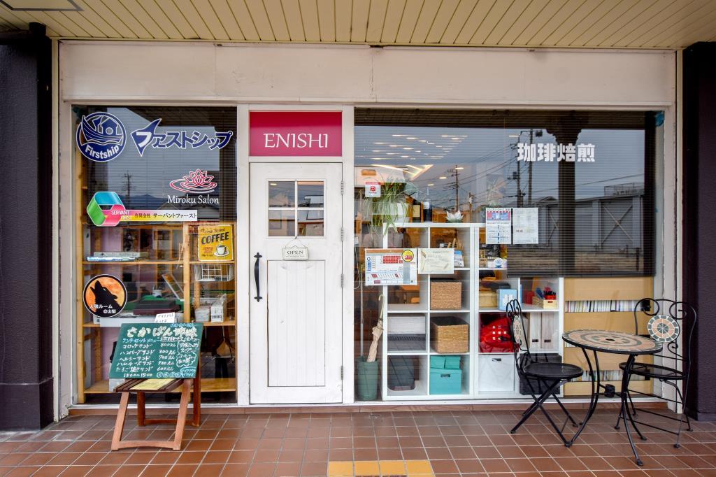 地域コミュニティカフェ ENISHI 甲府 文化施設
