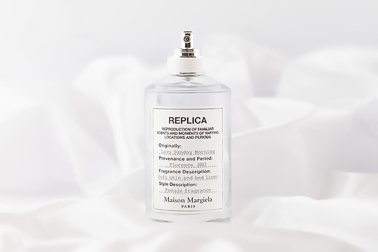 Maison Margiela Fragrances レイジー サンデー モーニング