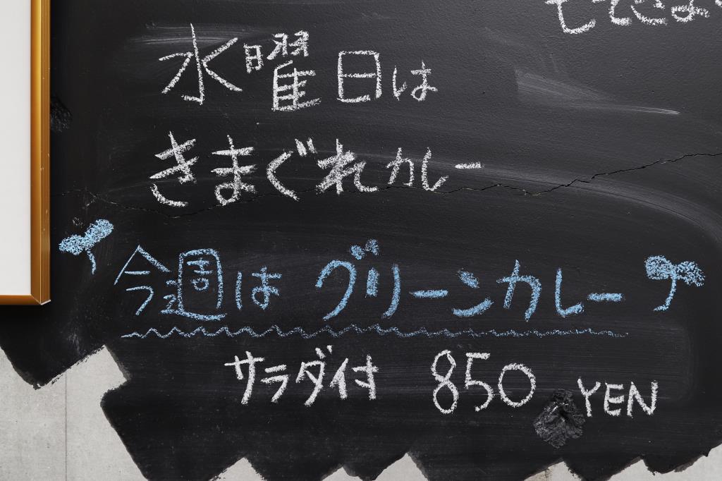 淡路島カレー甲斐路OPEN!