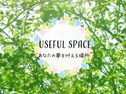Useful Space