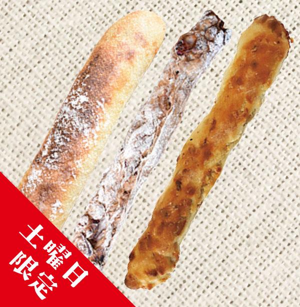 Bakery BREAD&GLASS(ベーカリーブレッドアンドグラス)会場で購入できるパン