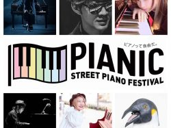 PIANIC -STREET PIANO Festival-