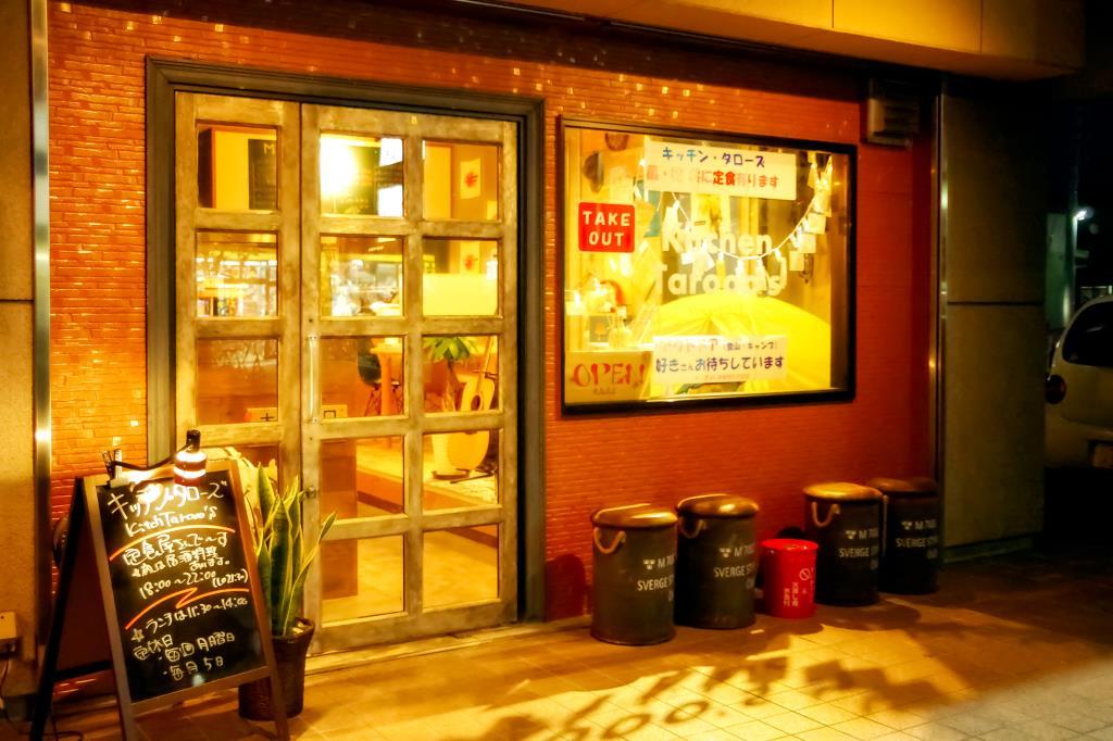 kitchen_tarooos 昭和 洋食1