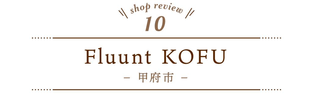 10 Fluunt KOFU
