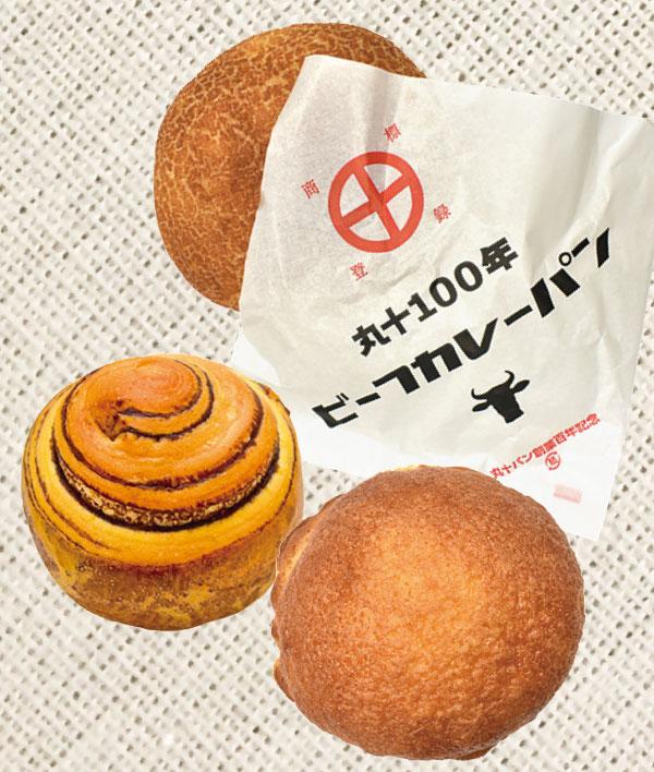 丸十パン 会場で購入できるパン