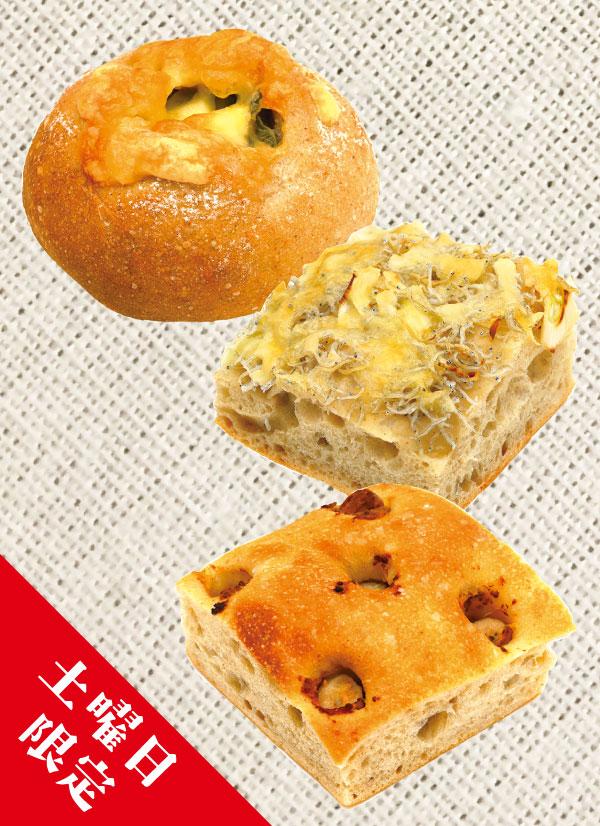 自家製酵母パン mukumuku(ムクムク) 会場で購入できるパン