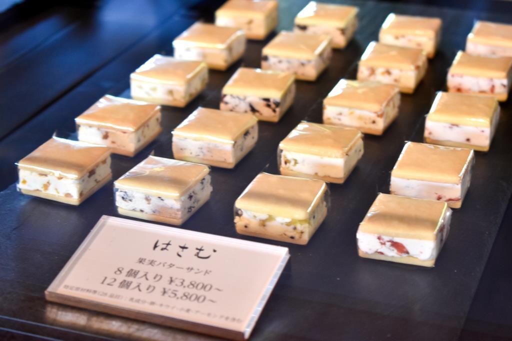 「和乃果(わのか)」牧丘本店オープン