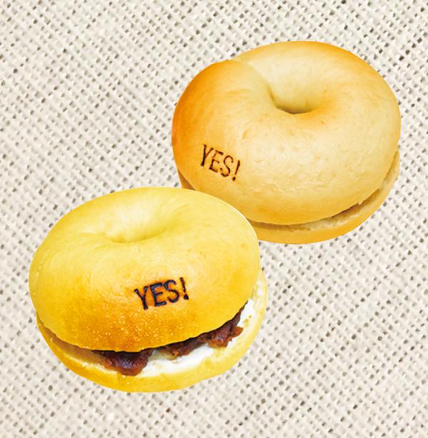 YES!BAGLE(イエスベーグル) 会場で購入できるパン