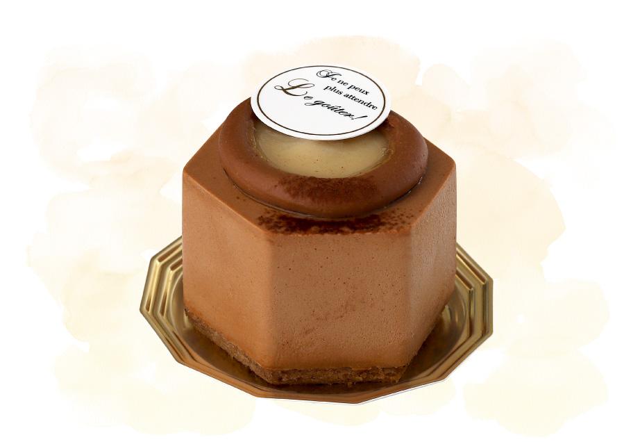 パティスリー和三郎のケーキ「キャラメル ショコラ バナーヌ」