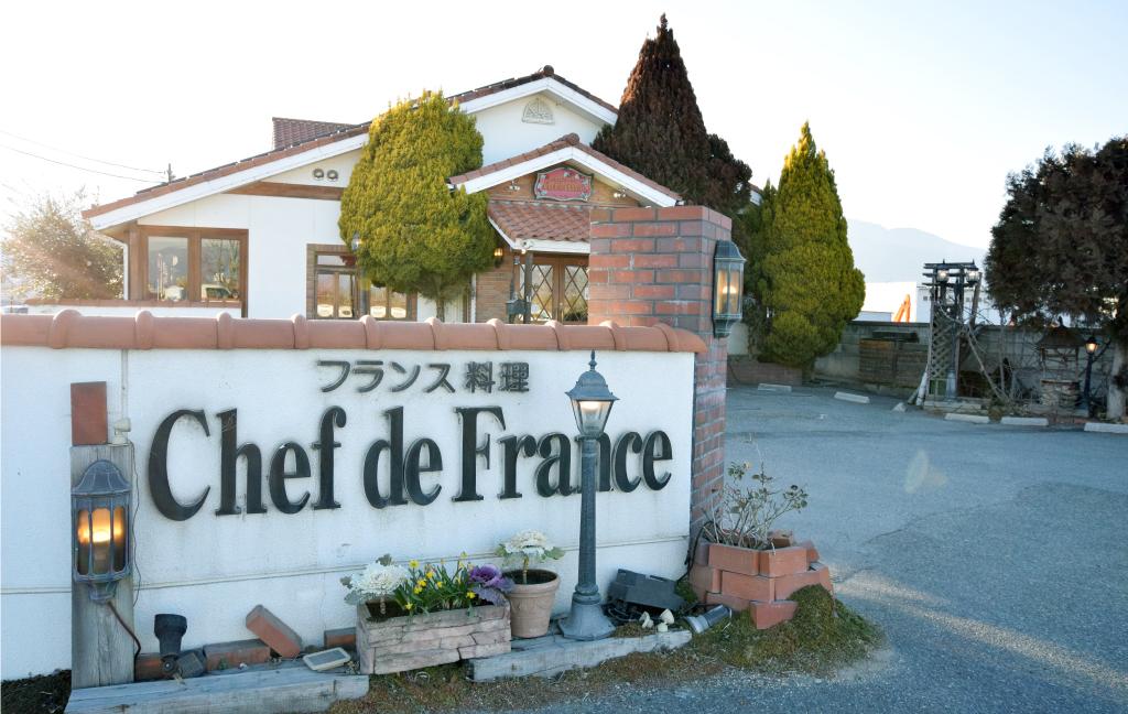 シェフ・ド・フランスの外観