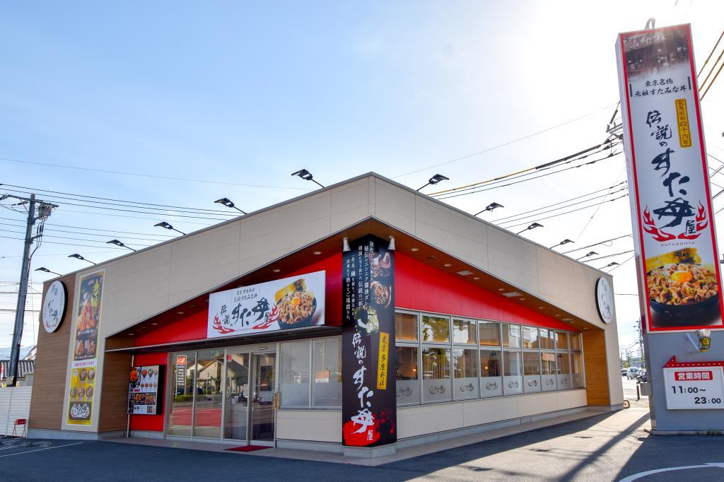 伝説のすた丼屋 甲府店5
