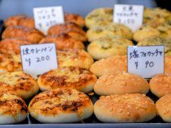 製パン 麦玄 MUGIHARU