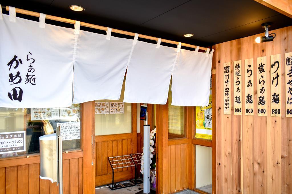 らぁ麺 かめ田 昭和町 ラーメン