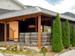 奥野田葡萄酒醸造株式会社