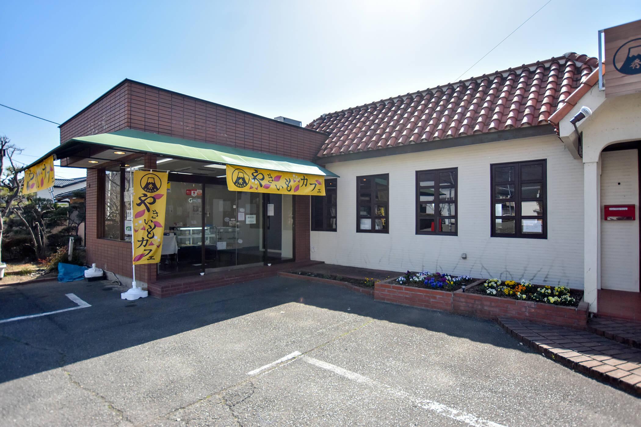 焼き芋カフェ なかむら屋 写真2