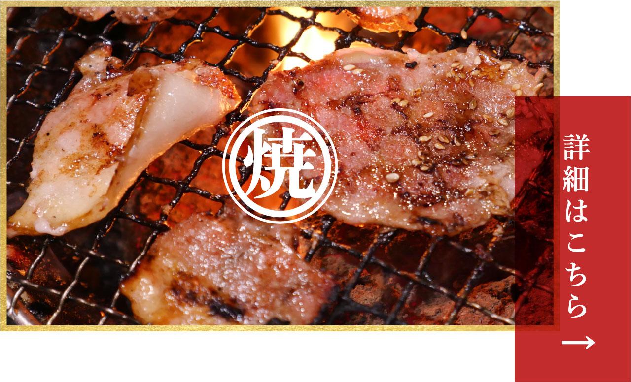 富士五湖周辺 焼肉