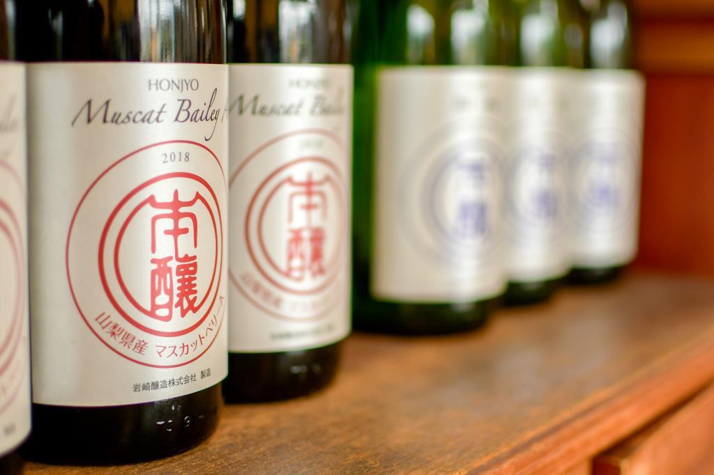岩崎醸造株式会社 ワイナリー3
