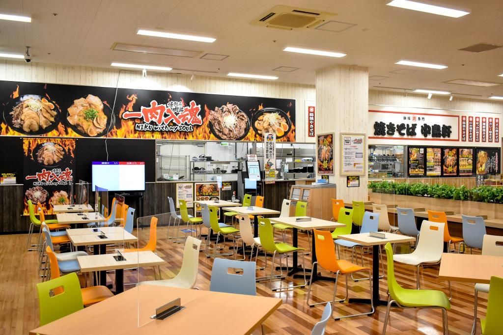 MEGAドン・キホーテUNY石和店