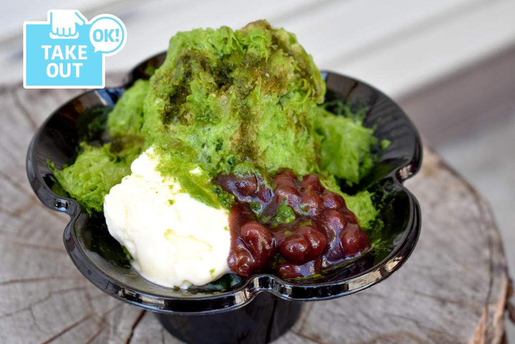 台湾かき氷 〇山 SHAVE ICE 本舗 ふわっと宇治抹茶SHAVE ICE
