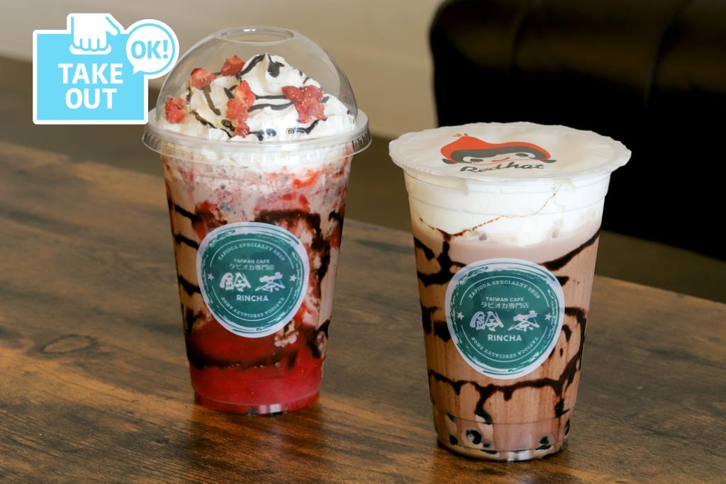 タピオカ専門店 鈴茶 チョコラテR420円、L480円 ストロベリーチョコL590円