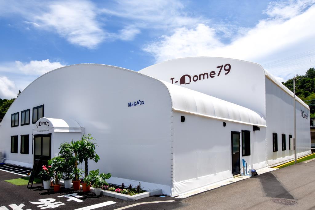 T-Dome79オープン!都留のバッティングセンター2