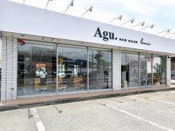 Agu hair loave石和店