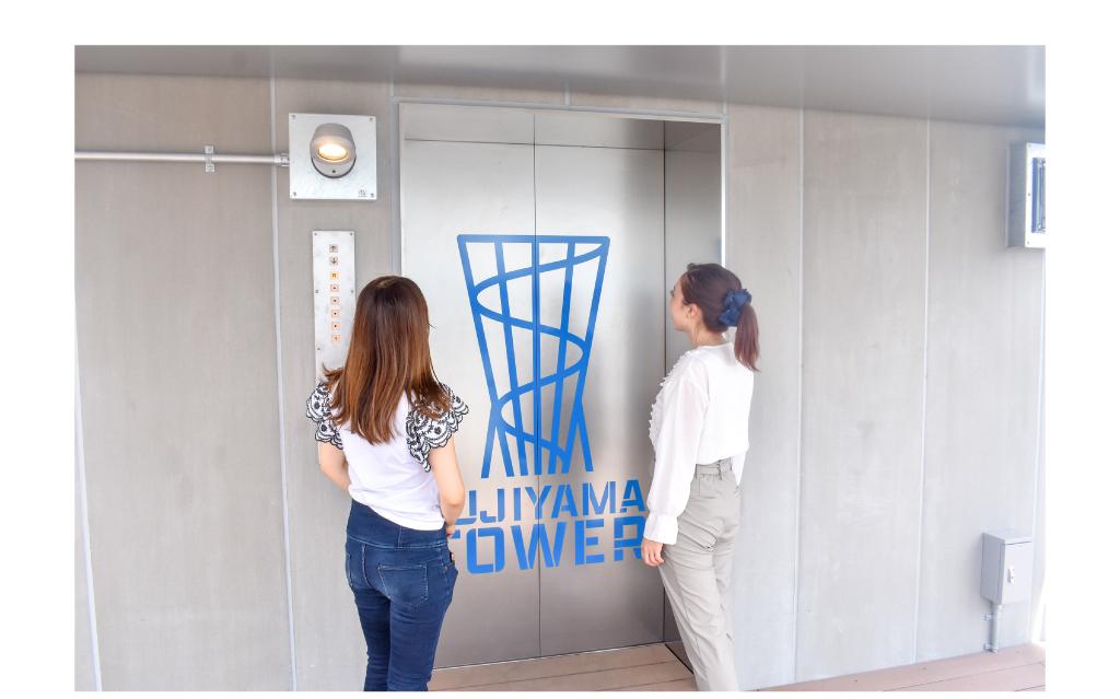 FUJIYAMAタワー2
