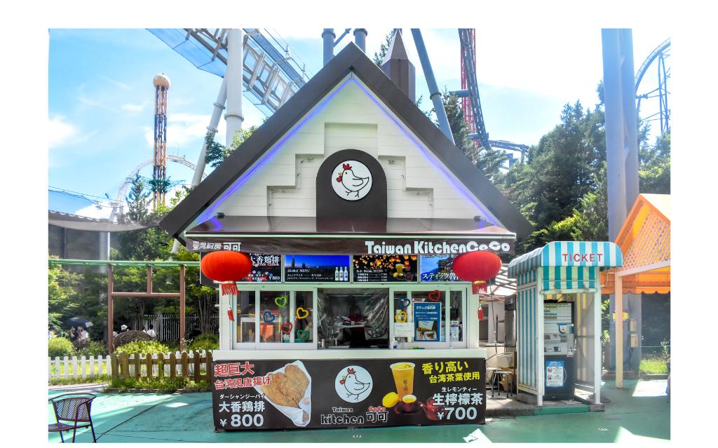 台湾キッチンCoCo1