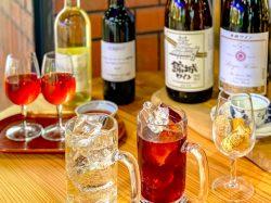 カフェ&ワインバー 葡萄酒一番館