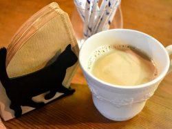 喫茶ミルク
