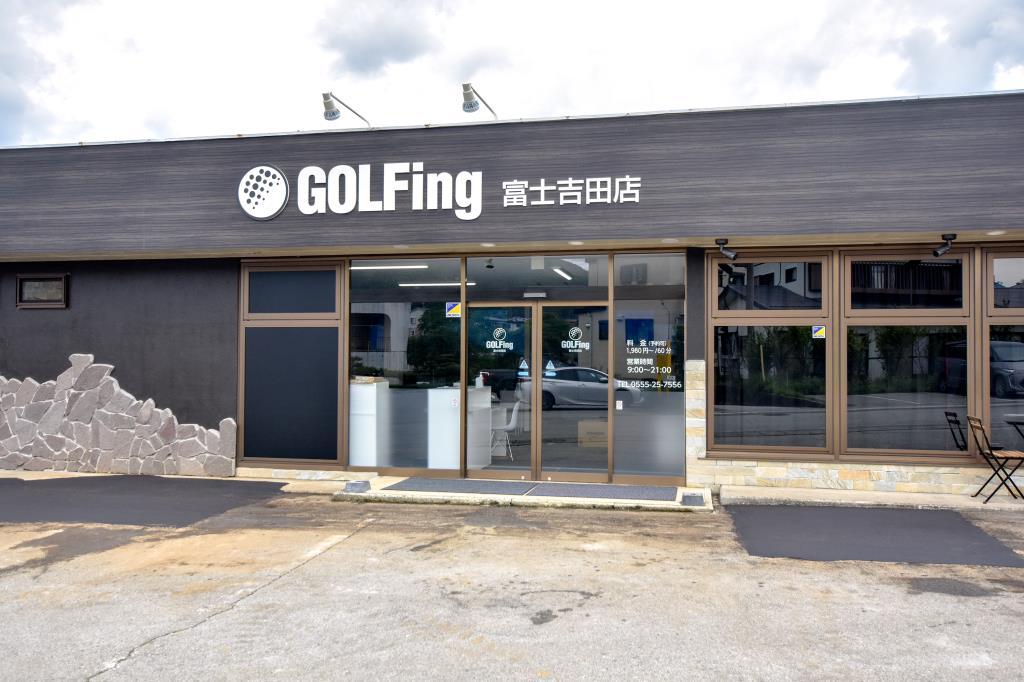 富士吉田 golfing5