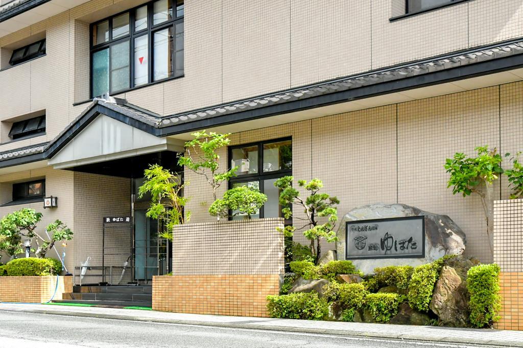 塩山 旅館ゆばた 温泉5