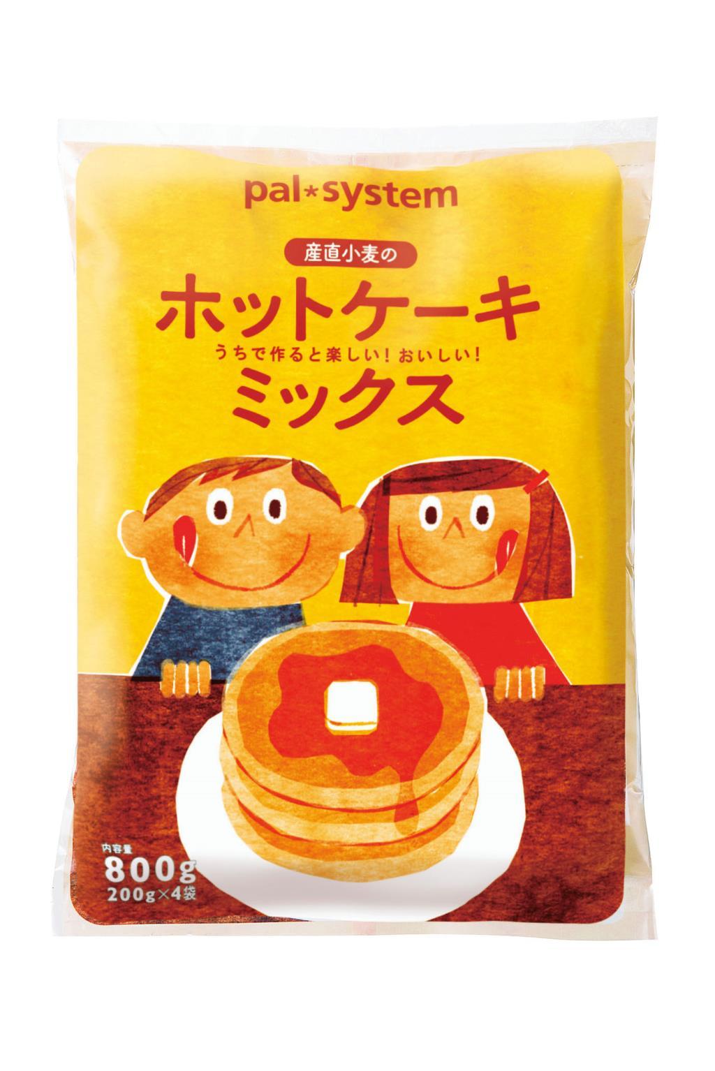 パルシステムのホットケーキミックスプレゼント