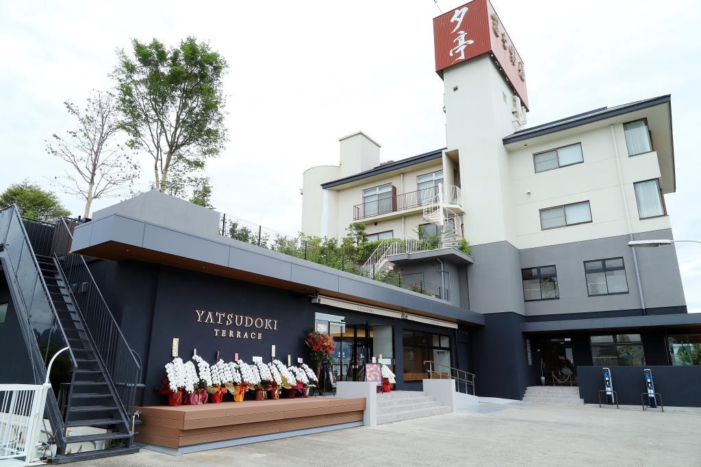 YATSUDOKI TERRACE石和(ヤツドキテラス)