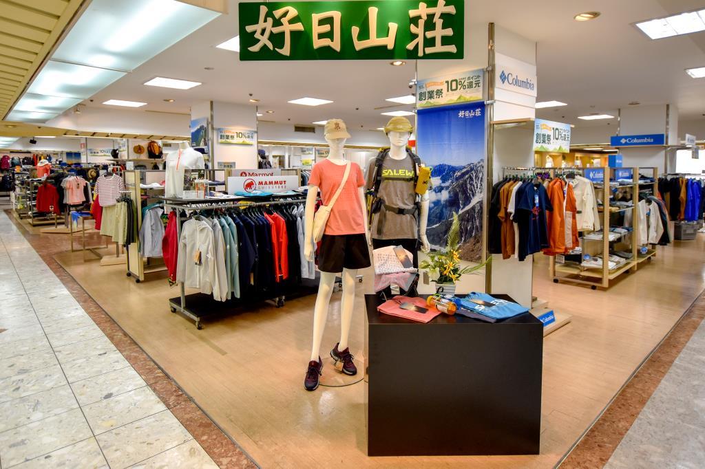 好日山荘 甲府岡島店 アウトドアショップ3