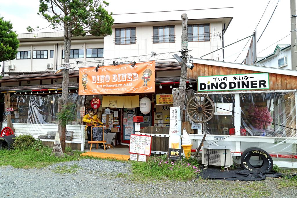 DINO DINER(ディノダイナー)の外観写真