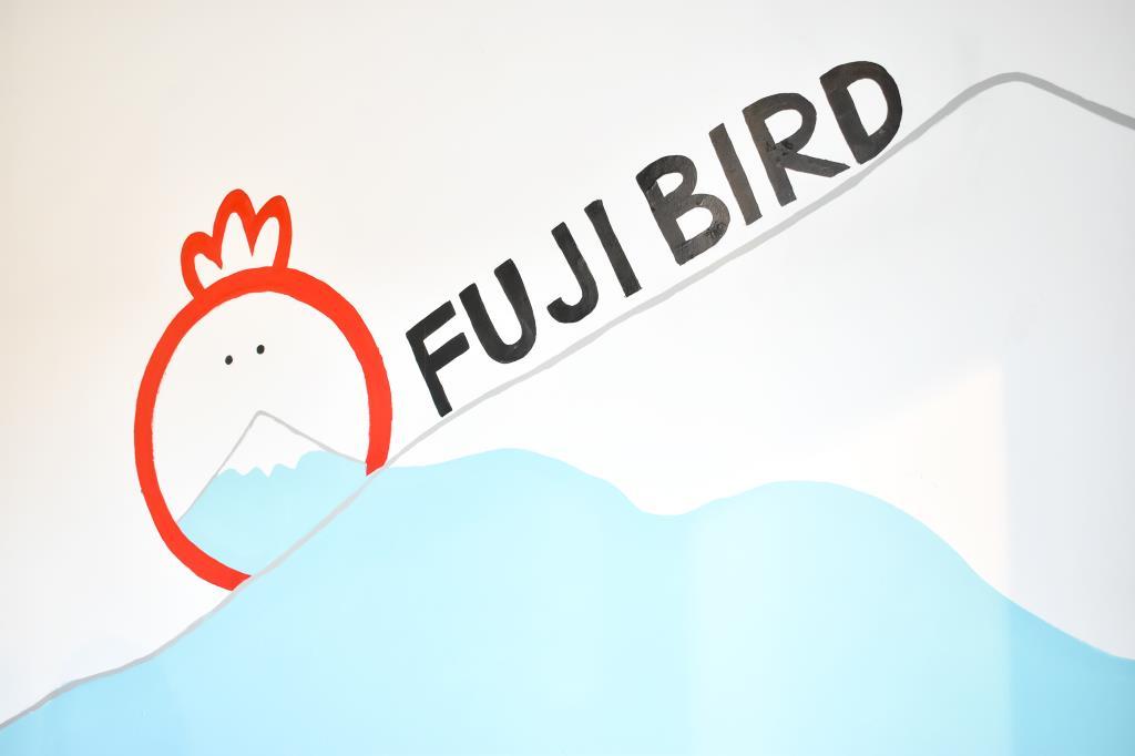 からあげ専門店 FUJI BIRD 甲斐市4