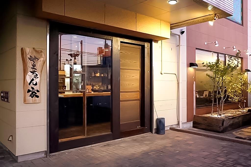 やまちゃん家 昭和 居酒屋1