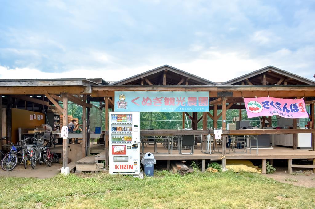 くぬぎ観光農園 南アルプス市 フルーツ狩り5