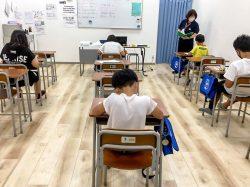 そろばん教室88くん ビバモール甲斐敷島教室1