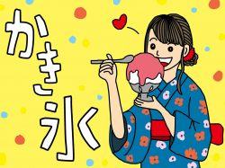 【Guru.35】暑~い日におすすめ!かき氷